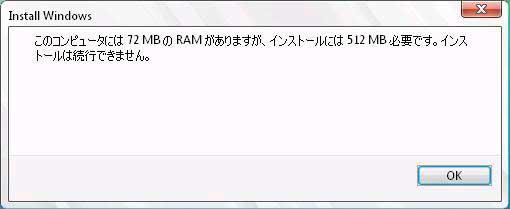 toshiba dvd rom sd r5112 firmware iphone Toshiba Satellite L635 Toshiba Satellite L305 Back